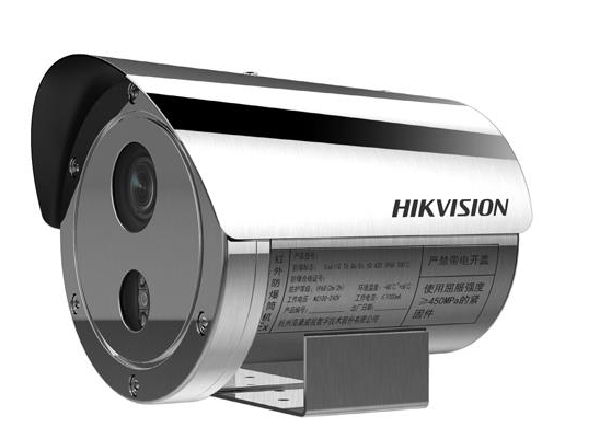 """400万12.7""""CMOS ICR防爆筒型网络摄像"""